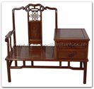 "Rosewood Furniture - ffhfl091 -  Rosewood Telephone Chair with Long Life Design (Excluding Cushion)  - 40"" x 20"" x 36"""