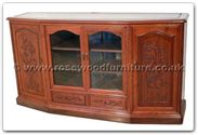 "Chinese Furniture - ffhfl094 -  Rosewood Cabinet with  F  and  B 2drawers  and  2 doors - 66"" x 19"" x 36"""