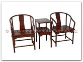 "Oriental Furniture - ffhfl123 -  Rosewood Arm Chair3Pcsith Set Excluding Cushion Armchair - 22"" x 19"" x 34"""