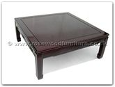 "Oriental Furniture Range - ORffk45cof -  Sq coffee table key design - 45"" x 45"" x 18"""