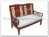 "Oriental Furniture Range - ORffl50sofa -  Love seat high back sofa longlife design - 50"" x 22"" x 26"""