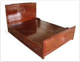 "Oriental Furniture - fflbed -  Queen size bed longlife design - 4 drawers - "" x "" x """