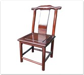 "Rosewood Furniture - ffmbbc -  Ming style bb chair - 14"" x 14"" x 30"""