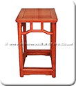 "Rosewood Furniture - ffmendt -  Ming style end table 2015 - 16.5"" x 20"" x 27"""