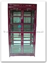 "Chinese Furniture - ffmopgla -  Glass cabinet m.o.p. design with spot light and mirror back - 40"" x 14"" x 78"""