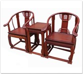 "Oriental Furniture - ffmzc -  Ming chair w/carved - 25"" x 20"" x 39"""