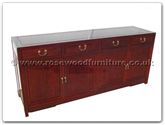 "Chinese Furniture - ffn72buf -  Buffet new style - 72"" x 19"" x 34"""