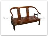 "Rosewood Furniture - ffob2sofa -  Ox bow 2 seater sofa dragon design - 50"" x 22"" x 32"""
