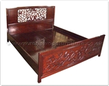 "Oriental Furniture - ffofbbed -  King size bed open flower and bird  design - "" x "" x """