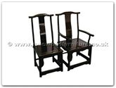 "Chinese Furniture - ffomchairarmchair -  Old fashion ming style dining arm chair excluding cushion - 22"" x 19"" x 40"""