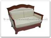"Chinese Furniture - ffr2fsofa -  Wood Frame Fabric 2 Seater Sofa   - 54"" x 27"" x 40"""