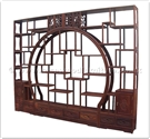 "Rosewood Furniture - ffrdivfc -  Room divider cabinet flower carved withcurio cabinet - 128"" x 12"" x 98"""