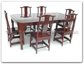 "Rosewood Furniture - ffrmtabc -  Round Corner Ming Style Dining Table With 6 Chairs - 83"" x 44"" x 30"""