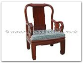 "Oriental Furniture Range - ORffrp1sofa -  Sofa arm chair with fixed cushion - 26"" x 23"" x 40"""