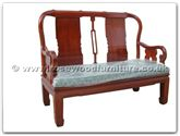 "Oriental Furniture Range - ORffrp2sofa -  Two seater sofa with fixed cushion - 51"" x 23"" x 40"""