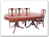 "Rosewood Furniture - ffrpbdin -  Round pedestal legs oval dining table solid f and b design with 8 side chairs  - 78"" x 44"" x 30"""