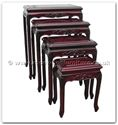 "Chinese Furniture - ffrqc4nest -  Queen ann legs nest table with carved (set of 4) - 20"" x 14"" x 26"""