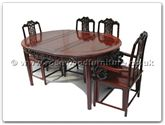 "Rosewood Furniture - ffry62din -  Oval ru-yi style dining table with 2+4 chairs - 62"" x 44"" x 30"""