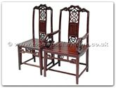 "Chinese Furniture - ffrychairarmchair -  Ru-yi style dining arm chair excluding cushion - 22"" x 19"" x 40"""