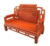 "Chinese Furniture - ffsofa2boo -  2 seats sofa w/bamboo carved - 58"" x 24.5"" x 43"""