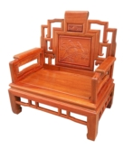 "Chinese Furniture - ffsofaaboo -  arm chair sofa w/bamboo carved - 39"" x 24.5"" x 43"""