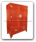"Chinese Furniture - ffwarp -  Wardrobe plain design with 2 doors and 2 drawers - 55"" x 25"" x 78"""