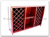 "Rosewood Furniture - ffwinecab -  Wine Cabinet Plain Design - 60"" x 16"" x 42"""